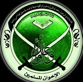 Muslim Brotherhood To Be Designated A Terrorist Organization In US?